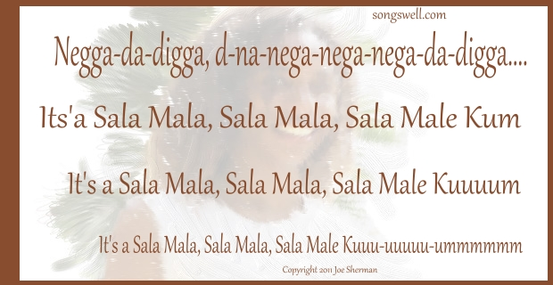 SalaMala-lyrics2-B.jpg